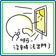 Baobao Summer Special Sticker for LINE & WhatsApp | ZIP: GIF & PNG