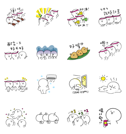 Baobao Summer Special Line Sticker GIF & PNG Pack: Animated & Transparent No Background | WhatsApp Sticker