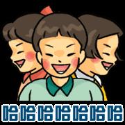 Bareun Life 2 Sticker for LINE & WhatsApp | ZIP: GIF & PNG