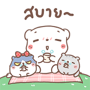 BearPlease: Pop-Up Stickers 3 Sticker for LINE & WhatsApp | ZIP: GIF & PNG