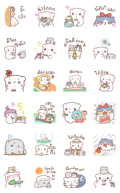 BearPlease: Pop-Up Stickers 3 Line Sticker GIF & PNG Pack: Animated & Transparent No Background | WhatsApp Sticker