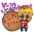 Beat Takeshi and the Kayakuda Family Sticker for LINE & WhatsApp | ZIP: GIF & PNG