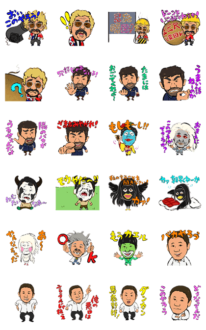 Beat Takeshi and the Kayakuda Family Line Sticker GIF & PNG Pack: Animated & Transparent No Background | WhatsApp Sticker