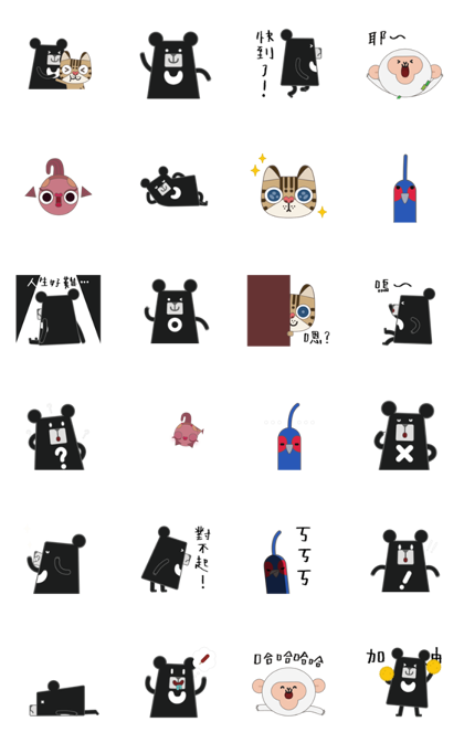 Beer & Friends: Very Useful Line Sticker GIF & PNG Pack: Animated & Transparent No Background   WhatsApp Sticker