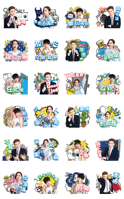 Between Line Sticker GIF & PNG Pack: Animated & Transparent No Background   WhatsApp Sticker