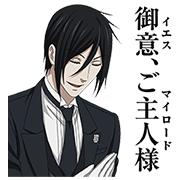 Black Butler: Book of the Atlantic Sticker for LINE & WhatsApp | ZIP: GIF & PNG