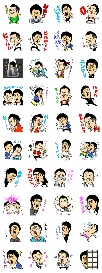 Black Mayonnaise Line Sticker GIF & PNG Pack: Animated & Transparent No Background | WhatsApp Sticker