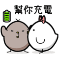 Black and White Chicken 4 Sticker for LINE & WhatsApp | ZIP: GIF & PNG
