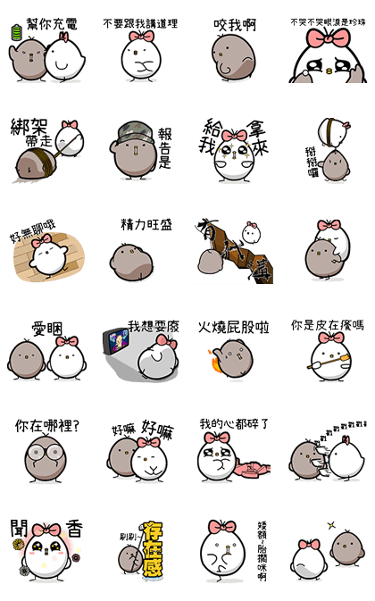 Black and White Chicken 4 Line Sticker GIF & PNG Pack: Animated & Transparent No Background | WhatsApp Sticker