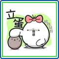 Black and White Chicken Summer Special Sticker for LINE & WhatsApp | ZIP: GIF & PNG
