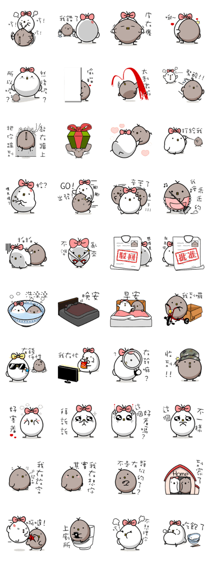 Black and white chicken Line Sticker GIF & PNG Pack: Animated & Transparent No Background | WhatsApp Sticker