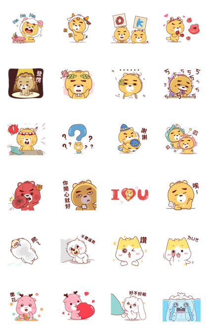 BluesBear Pop-Ups Line Sticker GIF & PNG Pack: Animated & Transparent No Background | WhatsApp Sticker