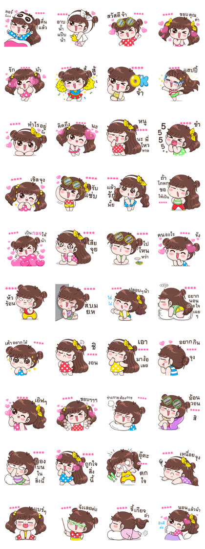Boobib Custom Stickers Line Sticker GIF & PNG Pack: Animated & Transparent No Background | WhatsApp Sticker