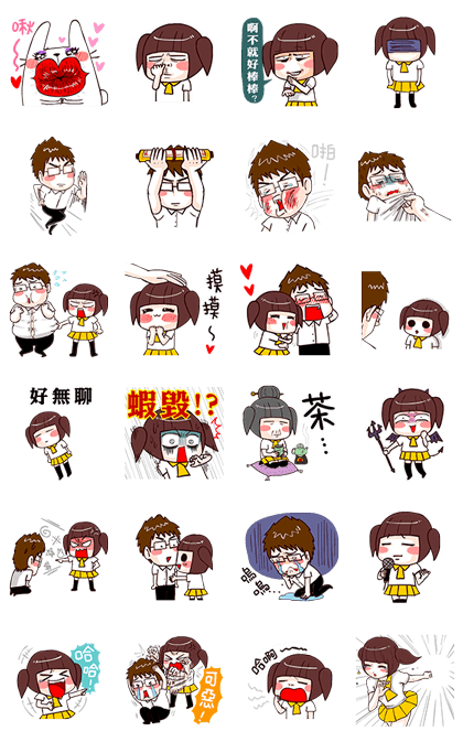 Boostwo Love!! Line Sticker GIF & PNG Pack: Animated & Transparent No Background | WhatsApp Sticker