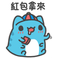 BugCat-Capoo: Give Me Red Envelopes Sticker for LINE & WhatsApp | ZIP: GIF & PNG