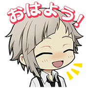 Bungo Stray Dogs Mayoi Inu Kaikitan Sticker for LINE & WhatsApp | ZIP: GIF & PNG