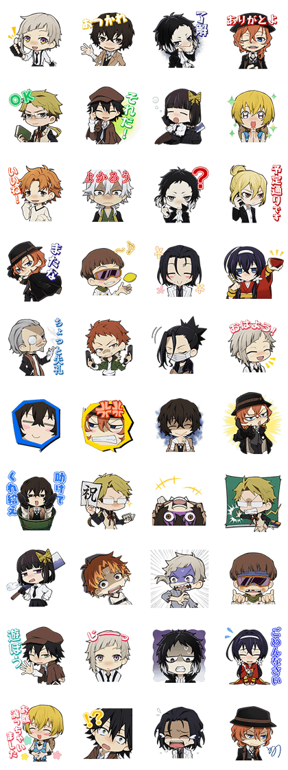 Bungo Stray Dogs Mayoi Inu Kaikitan Line Sticker GIF & PNG Pack: Animated & Transparent No Background | WhatsApp Sticker
