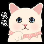 CHOO CHOO CAT'S LOVE TALK Sticker for LINE & WhatsApp | ZIP: GIF & PNG