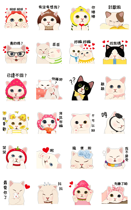 CHOO CHOO CAT'S LOVE TALK Line Sticker GIF & PNG Pack: Animated & Transparent No Background | WhatsApp Sticker