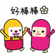 Capsubeans Move It Move It!! Daily Life Sticker for LINE & WhatsApp | ZIP: GIF & PNG