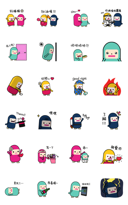Capsubeans Move It Move It!! Daily Life Line Sticker GIF & PNG Pack: Animated & Transparent No Background | WhatsApp Sticker
