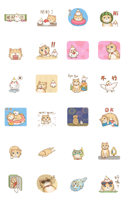 Cat's LifeStyle: Summer Edition Line Sticker GIF & PNG Pack: Animated & Transparent No Background | WhatsApp Sticker