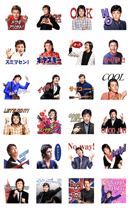 Chat with Paul McCartney Line Sticker GIF & PNG Pack: Animated & Transparent No Background | WhatsApp Sticker