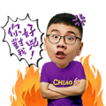 Chiao and Her Dear Friends Sticker for LINE & WhatsApp | ZIP: GIF & PNG