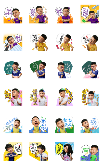 Chiao and Her Dear Friends Line Sticker GIF & PNG Pack: Animated & Transparent No Background | WhatsApp Sticker