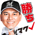Chiba Lotte Marines Stickers