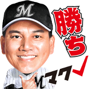 Chiba Lotte Marines Stickers Sticker for LINE & WhatsApp | ZIP: GIF & PNG