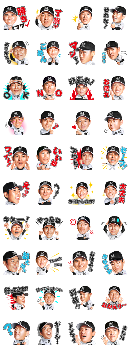 Chiba Lotte Marines Stickers Line Sticker GIF & PNG Pack: Animated & Transparent No Background | WhatsApp Sticker