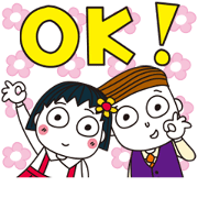Chibi Maruko Animated Stickers by kiki Sticker for LINE & WhatsApp | ZIP: GIF & PNG