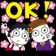 Chibi Maruko Animated Stickers by kiki Sticker for LINE & WhatsApp | ZIP: GIF & PNG