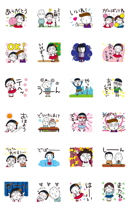Chibi Maruko Animated Stickers by kiki Line Sticker GIF & PNG Pack: Animated & Transparent No Background | WhatsApp Sticker