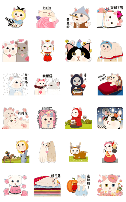 Choo Choo Cats: Sweet Dreams Edition Line Sticker GIF & PNG Pack: Animated & Transparent No Background | WhatsApp Sticker