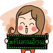 Chubby Girl & Nong Yoy Sticker for LINE & WhatsApp | ZIP: GIF & PNG