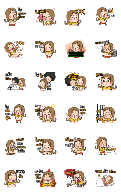 Chubby Girl & Nong Yoy Line Sticker GIF & PNG Pack: Animated & Transparent No Background | WhatsApp Sticker