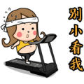 Chubby Girl : On Diet Sticker for LINE & WhatsApp   ZIP: GIF & PNG