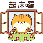 Contact and Reply Tamias 2 Sticker for LINE & WhatsApp | ZIP: GIF & PNG