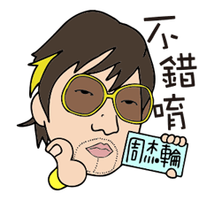 Crazy Party Sticker for LINE & WhatsApp | ZIP: GIF & PNG