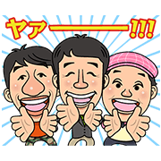 Dachouclub Sticker for LINE & WhatsApp | ZIP: GIF & PNG