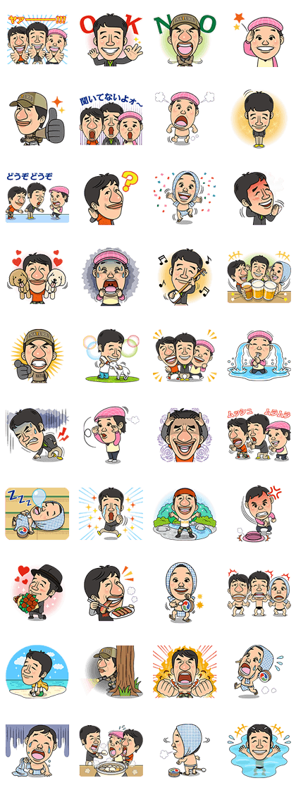Dachouclub Line Sticker GIF & PNG Pack: Animated & Transparent No Background | WhatsApp Sticker