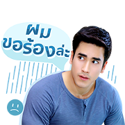 Dawin & Prince Alan Sticker for LINE & WhatsApp | ZIP: GIF & PNG