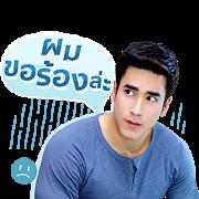 Dawin & Prince Alan Sticker for LINE & WhatsApp | ZIP: GIF & PNG