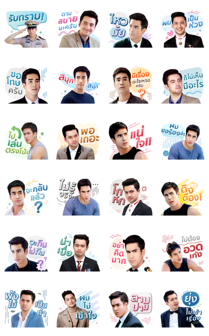 Dawin & Prince Alan Line Sticker GIF & PNG Pack: Animated & Transparent No Background | WhatsApp Sticker