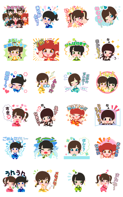 Dempa Akubigumi Sound Stickers Line Sticker GIF & PNG Pack: Animated & Transparent No Background | WhatsApp Sticker