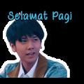 Dilan Movie Stickers 2