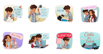Dilan Movie Stickers Line Sticker GIF & PNG Pack: Animated & Transparent No Background | WhatsApp Sticker