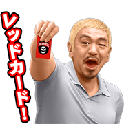 Documental Voice Stickers Sticker for LINE & WhatsApp | ZIP: GIF & PNG